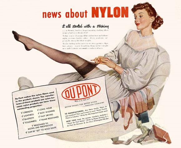 About Nylon Nylon Was